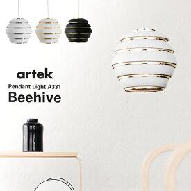 artek/アルテック A331 BEEHIVEペンダントランプ/照明/ライティング/デザイナー/北欧/ライト/ランプ/ドイツ/プレゼント