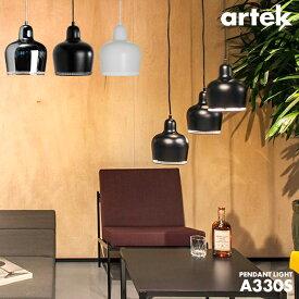 artek/アルテック A330S GOLDEN BELLペンダントランプ/照明/ライティング/デザイナー/北欧/ライト/ランプ/ドイツ/プレゼント