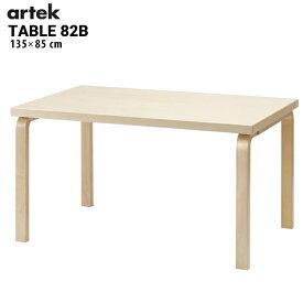 artek/アルテック TABLE 81B テーブル バーチ 120x75x72cmダイニング/曲げ木