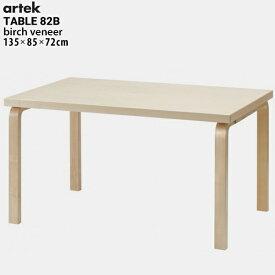 artek/アルテック TABLE 82B テーブル バーチ 135x85x72cmダイニング/フィンランド/曲げ木