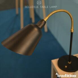 【&TRADITION/アンドトラディション】BELLEVUE TABLE LAMP AJ8 ベルビュー テーブルランプライト/照明/スチール/アルミ/リビング/キッチン/ダイニング/Denmark/クラッシック/Arne Jacobsen/スタンドライト/卓上【RCP】