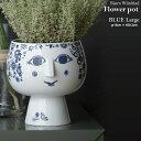 【BJORN WIINBLAD】Flower Pot with foot《ブルー JULIANE 》55035 φ16×H20.2cm ビヨン・ヴィンブラッド フラワー…