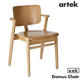 アルテック artek DOMUS CHAIR ドムスチェア オーク材Ilmari Tapiovaara イルマリ・タピオヴァーラ 椅子 チェア 北欧 フィンランド ギフト プレゼント 木