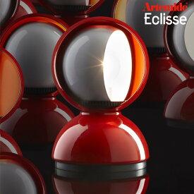 Artemide アルテミデ ECLISSE エクリッセ テーブルランプ ライト 照明 リビング キッチン ダイニング スタンドライト 卓上