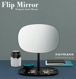 【normann COPENHAGEN】Flip Mirror フリップミラーノーマン コペンハーゲン/スチール/鏡/スタンドミラー/ガラス/ハビエル モレノ/鏡台/ コンビニ受取対応【RCP】
