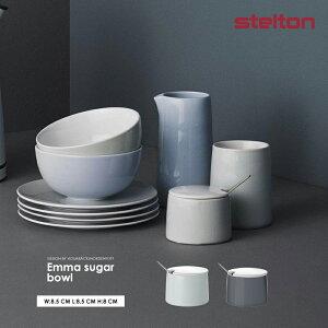 STELTON ステルトン  Emma エマ Suger Bowl シュガーボウル シュガーポット砂糖 珈琲 紅茶 磁器 キッチン 食器