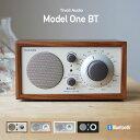 【Tivoli Audio 】Model One BT モデルワンビーティー モデルワンBT チボリオーディオ ラジオ Bluetooth コンビニ受…