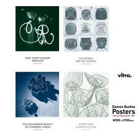 【Vitra】Eames Quotes Posters ポスターイームズクォートポスター/絵/アート/壁飾り/ヴィトラ/チャールズ&レイ・イームズ/Charles & Ray Eames【RCP】