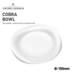 Georg Jensen  COBRA/コブラ プレート 直径150mm 3407030 ジョージ ジェンセンコンスタンティン ウォルトマン/食器/テーブルウェア/オーブン可/冷凍庫/磁器/ポーセリン