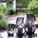 店舗クーポン発行中!HOLMEGAARD ホルムガード DESIGN WITH LIGHT Lantern Smoke Mサイズ #4343535  H25デザイン …