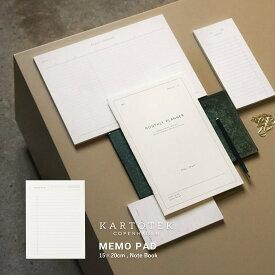 KARTOTEK/カトテック MEMOPADメモ帳/コペンハーゲン/文具/ステーショナリー/デザイン文具/シンプル