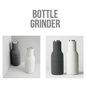 menu Bottle Grinder/ボトルグラインダー スモールメニュー デザイン/Norm wood top4418399/steel top4418599ペッパーミル/ソルトミル/グラインダー/調理器具/ コンビニ受取対応【RCP】