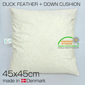 DUCK FEATHER + DOWN NUDE COUTHION 45x45cm 706997 made in Denmark ダック フェザー ダウン ヌードクッション エコテックス・マーク認定インナークッション/CONFIDENCE IN TEXTILES/コンビニ受取対応【RCP】