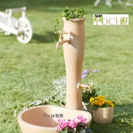 【トーシンコーポレーション】水栓ユニット un POCHE アン ポッシュ《立面単品 SC-UN-POC》立水栓 水栓柱【RCP】
