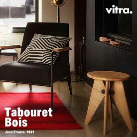 【Vitra ヴィトラ】Tabouret Solvay ダブレソルベイ スツールJean Prouve ヴィトラ 椅子 イス サイドテーブル【RCP】