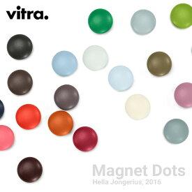 Vitra Magnet Dots マグネットドッツ 5個セットヴィトラ/チェア/磁石/Hella Jongerius