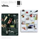 【Vitra】Uten.Silo 2  ウーテンシロ 2ヴィトラ/ツールボックス/オフィス/キッチン/作業場/バスルーム/子供部屋/Doro…
