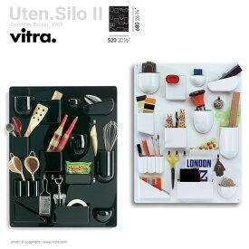 【Vitra】Uten.Silo 2  ウーテンシロ 2ヴィトラ/ツールボックス/オフィス/キッチン/作業場/バスルーム/子供部屋/Dorothee Becker【RCP】