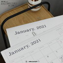 【ANDO GALLERY/葛西薫】2021カレンダー選べる2冊セット/令和3年/壁掛け/罫線あり/罫線なし/Kハンガー/シンプル/アン…