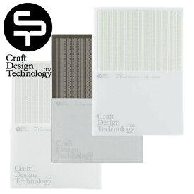 CDT/クラフトデザインテクノロジー CDTA5ノート