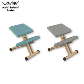 Varier/ヴァリエール Multi クヴァドラ Balans Revive マルチバランス リヴァイヴ/イス/椅子/chair//kvadrat