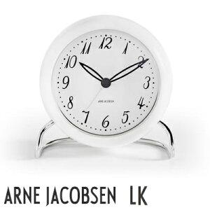 AJクロック43670 LK/エルケー 110mm ホワイトTABLE CLOCK アルネ・ヤコブセン/ARNE JACOBSEN 置き時計/目覚まし時計/ウォッチ/WATCH/北欧/デンマーク/ローゼンダール/LED/アラーム