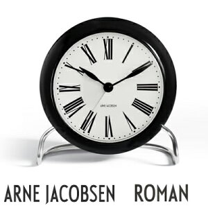 AJクロック43671 ROMAN/ローマン 110mm TABLE CLOCK アルネ・ヤコブセン/ARNE JACOBSEN43671置き時計/目覚まし時計/ウォッチ/WATCH/北欧/デンマーク/ローゼンダール/LED/アラーム