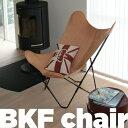 cuero/キュエロ BKF Chair/BKFチェア カラー:ナチュラルButterfly Chair/バタフライチェアベジタブルタンニンなめし革/MoMA/...