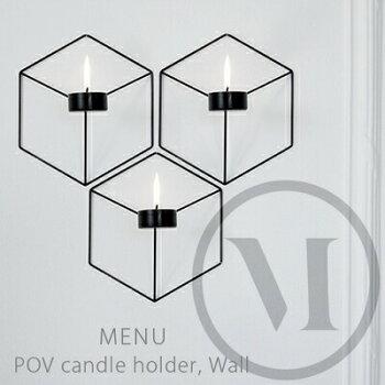 【menuメニュー】POVcandleholder,WallPOVキャンドルホルダー壁掛けロウソク立て蝋燭candleランタン北欧【コンビニ受取対応商品】【RCP】