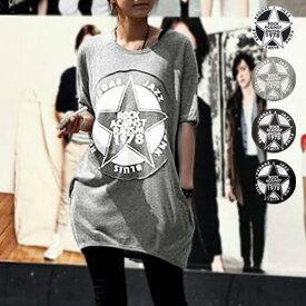 Tシャツ レディース 半袖 カジュアル おしゃれ 大きいサイズ カットソー トップス(ゆうパケット送料無料)[郵2]^sh-277^