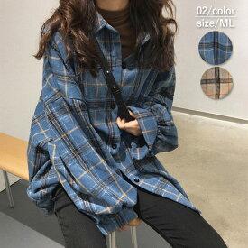 シャツ レディース ブラウス おしゃれ 長袖 大きいサイズ チェック 秋冬 ロング ゆったり トップス (v126)(SALE)