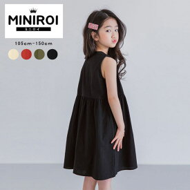 韓国子供服 ワンピース 女の子 前ボタン コットン100% ノースリーブ 涼しい かわいい 夏 miniroi ミニロイ(ゆうパケット送料無料)[郵3]^ad-697^