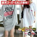 【最大20%OFFクーポン配布!】Tシャツ レディース 半袖 カジュアル おしゃれ 大きいサイズ 体型カバー プリント カッ…