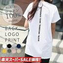 【最大20%OFFクーポン配布!】tシャツ レディース 半袖 大きいサイズ カジュアル ロゴ バックプリント ゆったり 韓国…