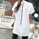tシャツ レディース 半袖 大きいサイズ カジュアル ロゴ バックプリント ゆったり 韓国 (t425)(メール便送料無料)
