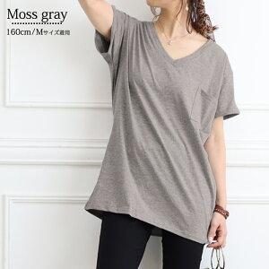 カットソーレディーストップス半袖バックプリントロゴ【メール便送料無料】(t425)