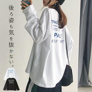 カットソーレディース長袖ロンTトップスtシャツロゴtビッグシルエット(メール便送料無料)(t580)