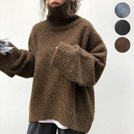 【20%OFFクーポン対象!】 セーター レディース ざっくり ニット タートル 韓国 ゆったり 長袖 厚手 無地(t630)