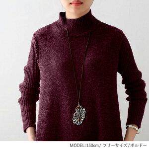 ワンピースAラインニットワンピフレアワンピハイネックロング丈リブレディース(送料無料)(w478)