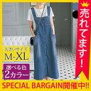 ワンピース レディース ジャンパースカート サロペット デニム 大きいサイズ(b106)(ゆうパケット送料無料)