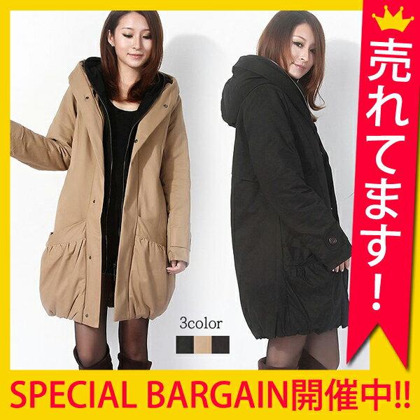 【送料無料】バルーンデザインダブルジップで暖か♪ビッグフード&ポケットゆったりコート アウター 【cc-072】