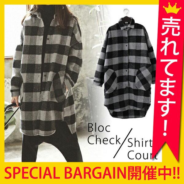 チェックシャツコート ブロックチェック トップス アウター 【jk013】