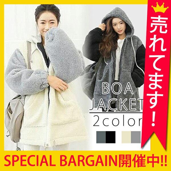 ボアジャケット アッタカ 大きめサイズ アウター バイカラー シンプル 【or035】