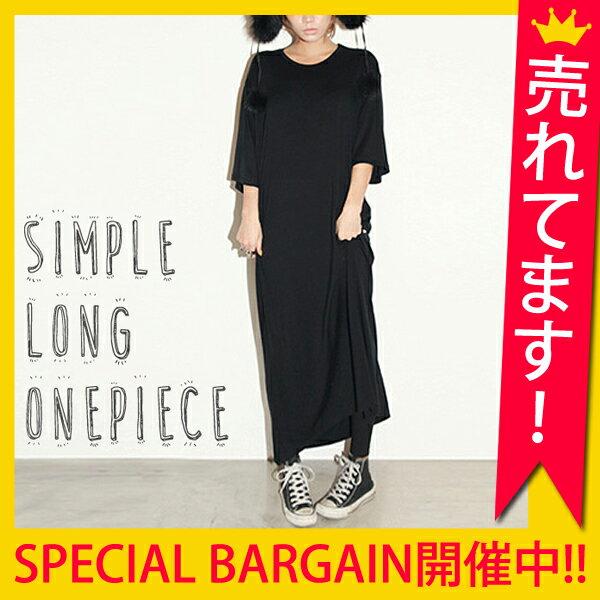 ゆるシルエット Tシャツ ロング ワンピース ブラック レディース 【w165】(メール便送料無料)