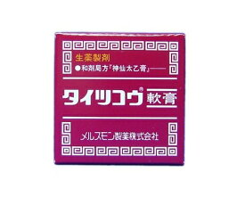 タイツコウ軟膏 メルスモン製薬 【第2類医薬品】 21g入