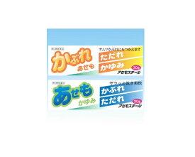 アセモスチール 【第3類医薬品】 大昭製薬