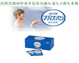 マグマオンセン 500g入缶 入浴剤(医薬部外品)