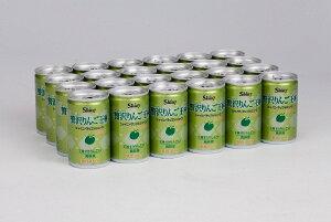 贅沢りんご王林ジュース 160g×24缶