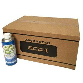 24本セット エアーダスターECO-1(エコ1) HFC-152a エアースプレー 逆さ使用NG(生ガスが出ます) 400ml ガスガン(エアガン)の掃除にもおすすめ エアダスター ガス 逆さ噴射NG