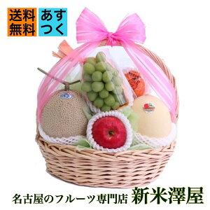 果物 詰め合わせ フルーツ かご盛り お誕生日 御見舞 お供え 送料無料 あすつく対応